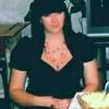 Елена, 32, г.Купино