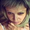 Наталья, 38, г.Стрежевой