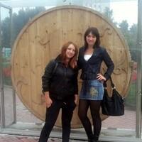 Кристина, 26 лет, Рыбы, Томск
