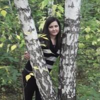 Елена, 31 год, Козерог, Томск
