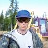 Александр, 39, г.Красноярск