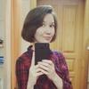Ольга, 28, г.Новосибирск