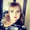 Алёна, 26, г.Минусинск