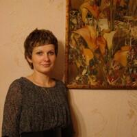 Галина, 37 лет, Лев, Томск