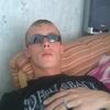 вячеслав, 33, г.Ачинск