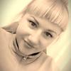 Валерия, 21, г.Северск