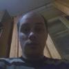 Алексей, 29, г.Северск