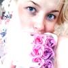 Ольга, 24, г.Каргасок