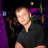 Игорь, 26, г.Карасук