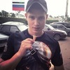 Антон, 22, г.Канск