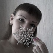 Ната.., 29