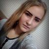 Алиса, 16, г.Красноярск