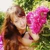 Анна, 22, г.Томск