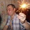 Вячеслав, 43, г.Новосибирск