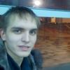 Владислав, 18, г.Томск