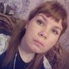Анастасия, 31, г.Лесосибирск