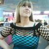 Вероника, 24, г.Сузун