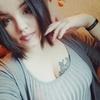 Анастасия Мамонтова, 21, г.Красноярск