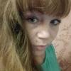 Ольга Шакира, 36, г.Томск