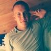 Дмитрий, 23, г.Абаза