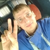 Максим, 27, г.Береговой