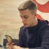 Loner, 20, г.Томск