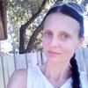 Елена Григорьева, 31, г.Томск