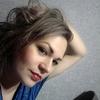 Татьяна, 36, г.Ачинск