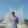 игорь, 33, г.Таврическое
