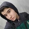 Руся, 17, г.Омск