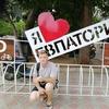 Дмитрий, 20, г.Сосновоборск (Красноярский край)