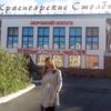 Анжела, 49, г.Красноярск