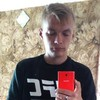 Сергей Истомин, 22, г.Шира
