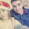 Андрей, 21, г.Северск