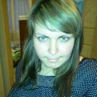 Галина, 33 года, Стрелец, Томск