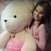 Юлия, 22, г.Русская Поляна