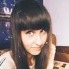 Александра, 24, г.Томск