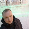 Василий, 26, г.Линево