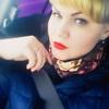 Олеся, 32, г.Новосибирск