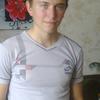 сергей, 21, г.Первомайское