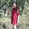 ღ♥ Анастасия, 18, г.Томск