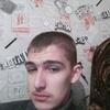 Просто Паша, 19, г.Новосибирск