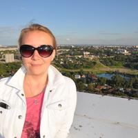 nata, 45 лет, Весы, Новосибирск