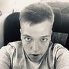Сергей, 21, г.Канск