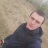 Артём, 22, г.Омск