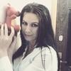 Elena, 38, г.Артемовск