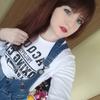 Анна, 21, г.Кропоткин