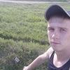 Ваня, 20, г.Иланский