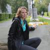 Елена, 40, г.Куйбышев (Новосибирская обл.)