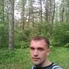 Андре, 31, г.Новосибирск